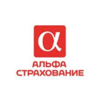 Company default alfa strahovane logo