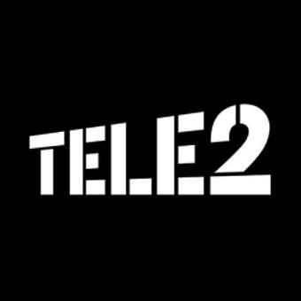 Company default tele2 logo