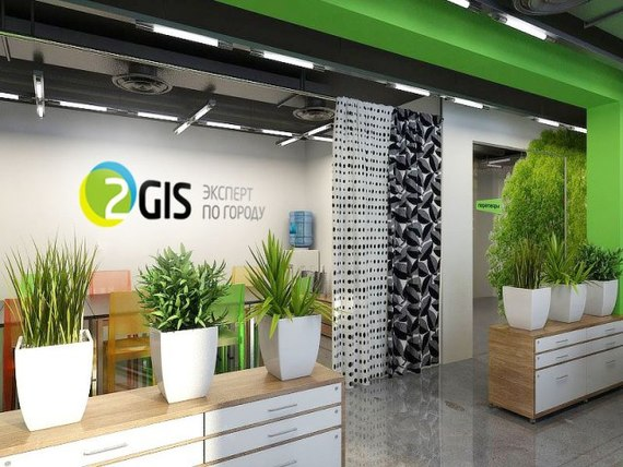 Suggested job default 2gis office